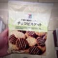 【現貨+預購】日本代購  東京7-11 圓巧克力餅乾
