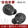 Jlab Jbuds Air 真無線 藍牙耳機 | 金曲音響