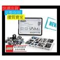 樂高機器人EV3 擴充組 45560 補充包,lego mindstorm EV3, 45560, 45544