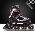 溜冰鞋成人男女直排輪輪滑鞋成人溜冰鞋兒童全套裝滑冰旱冰鞋N17 型男原創館