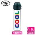 【德國 alfi 】酷COOL不鏽鋼保溫瓶-白500CC