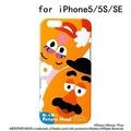 iJacket 迪士尼 iPhone SE/5/5s 大臉系列 軟式保護殼 - 蛋頭先生