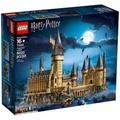 樂高積木 LEGO《 LT71043 》Harry Potter 哈利波特系列 - Hogwarts™ Castle