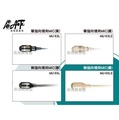 高傳真音響【嘉強MIPRO MU-53L】領夾式(MU-55L)小蜜蜂電容式麥克風教學.表演