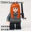 【群樂】LEGO 75954 人偶 Susan Bones 現貨不用等