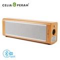 【CELIA&PERAH】P4 無線高傳真曲木音響藍芽喇叭