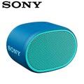 【公司貨-非平輸】SONY 可攜式無線藍牙喇叭 SRS-XB01-L 藍