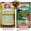 Costco代購-熱帶雨林有機咖啡豆😋/香草咖啡豆