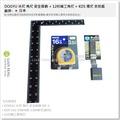 【工具屋】DOGYU 米尺 角尺 安全掛鉤 WF-1 土牛 + 12吋鐵工角尺 + KDS 3.5m 捲尺 英吋 套裝組