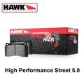 【Power Parts】HAWK HPS 5.0 來令片(前) NISSAN CEFIRO A32 A33 1995-2002