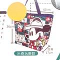 7-11夢幻露營 保溫袋 保冷袋