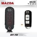 【2M2鑰匙皮套 】MAZDA3 MAZDA6 CX5 CX7 CX9 智慧型晶片鑰匙保護包