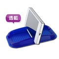 車用收納系列 多功能置物防滑墊+手機架(透藍)