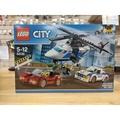 60138 LEGO CITY 高速追捕