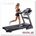 【1313健康館】SOLE F63 電動跑步機 全新公司貨專人到府安裝 !
