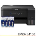 EPSON L4150+一組墨水 Wi-Fi三合一連續供墨複合機