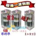 【2+1共3入裝】(加量型) 除氯沐浴器.洗澡沐浴器.除氯濾水器