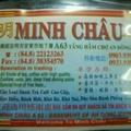 (暫停出貨)(500g帶殼*6)越南 明珠真空包裝 帶殼腰果500g 6入