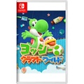 Nintendo Switch 耀西的手工世界《中文版》