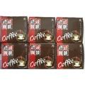 美國特濃強效版MCT2000x防彈咖啡 燃燒咖啡 (10包/盒)