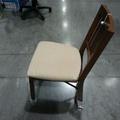 好市多實木折疊椅