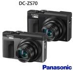 【Panasonic】DC-ZS70輕便相機