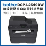 MFC-8810DW DCP-8157DN OEM Brother Paper Guide for Brother DCP8157DN MFC8810DW