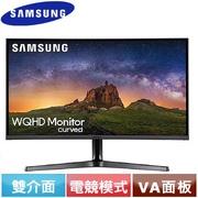R1【福利品】SAMSUNG三星  C27JG50QQE 27型 2K曲面電競螢幕