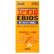 Asahi EBIOS 愛表斯錠 2000粒