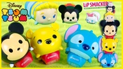 Tsum Tsum Lip Smacker *14 Flavors avaliable / Exclusive from USA*