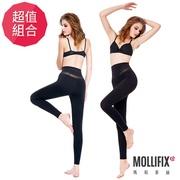 Mollifix瑪莉菲絲 軟鎧甲蜜腿升級9分塑身褲 2件組