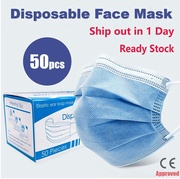 50pcs Disposable Face Mask Three-layer Mask