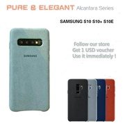 Luxury Original ALCANTARA series Leather Back Cover For Samsung Galaxy S10/S10+/S10E / Anti-knock Anti-Fall shockproof Protection Phone Case with Multicolor