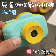 BlackRabbit【  四代 兒童 迷你 數位 相機 送16G記憶卡 】兒童相機 玩具相機 環保 人體工學 記憶卡 #海洋藍