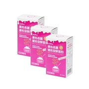 韓國 Yogurberry 優格蓓麗 - 菌粉三盒入組-10包/盒*3盒
