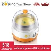 Bear Multi-Function Electric Egg Boiler ZDQ-2201 200W Up To 5 Eggs Egg Custard Steamer