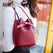 Autumn new I fashion bucket bag trend one shoulder crossbody bag bags crossbody bag E34