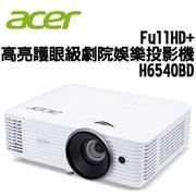 Acer 1080FHD家庭劇院投影機H6540BD
