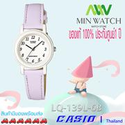 นาฬิกา casio นาฬิกาข้อมือ นาฬิกาเด็ก รุ่น LQ-139L-2B / LQ-139L-3B / LQ-139L-4B1 / LQ-139L-4B2 / LQ-139L-6B / LQ-139L-7B / LQ-139L-9B  กันน้ำ100M  ของแท้100% ประกันศูนย์ CASIO1 ปี จากร้าน MIN WATCH