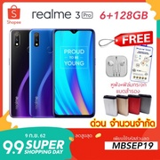 Realme 3 Pro Ram6+128GB ฟรีของแถมพิเศษ ประกันศูนย์1ปี 3pro