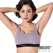 Mollifix瑪莉菲絲 雙帶支撐洞洞運動內衣 (霧紫)