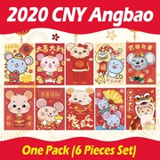 2020 Angbao Chinese New Year / Red Packet / Year of the Rat Lunar New Year