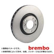 brembo ブレンボ ブレーキディスク フロント プレーン マツダ ファミリア BHA6R 94/3〜98/3 09.6771.10 || ブレーキディスクローター ブレーキローター ディスクローター 交換 部品 メンテナンス 車 パーツ