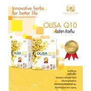 OLISA Q10 โอลิซา คิว 10 ช่วยให้นอนหลับลึก ผิวพรรณ เปล่งปลั่ง