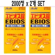 日本朝日 愛表斯錠 (Asahi Ebios) 啤酒酵母錠 2000錠 2瓶組!! ★ 最新日期包裝正品日本直郵 ★
