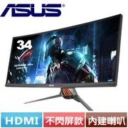 R1【福利品】ASUS華碩 PG348Q 34型 曲面電競寬螢幕