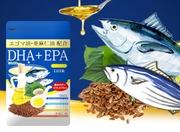 お一人様5個まで★日本製サプリ!GMP認定工場!高品質なDHA+EPA!