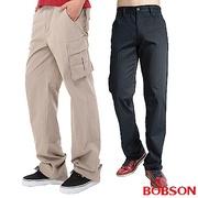 [時時樂限定] BOBSON 男款直筒褲(2款任選)