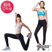 Mollifix瑪莉菲絲 MoveFree掰掰馬鞍x提臀動塑褲 2件組