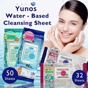 [Yunos] By Shiseido Makers! No.1 in Japan! Facial Cleansing Sheet/ Whitening/ Moist